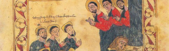 Ղազարոսը, Մարթան և Մարիամը