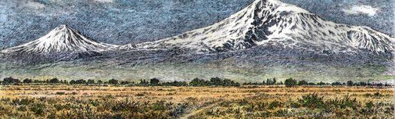 Հայոց պատմությունը ապրիլի 20-ին