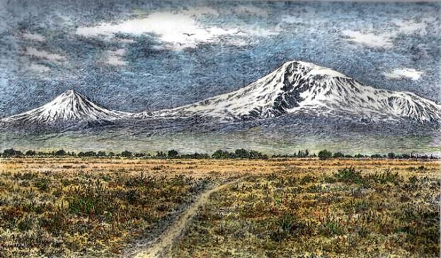 Արարատ լեռը