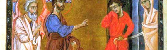 Ղազարոսի հարության հիշատակի օր
