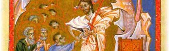 ԶԱՏԻԿ։ Մեր Տիրոջ՝ Հիսուս Քրիստոսի Հարության տոն։