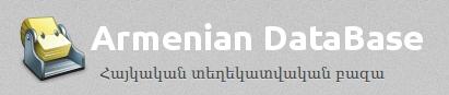 Armenian Database